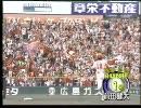 前田健太 プロ初本塁打