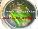 【ニコニコ動画】【簡単】nuigurumiの炊飯器 de やわらか茹で鶏(BGM付改訂版)【美味】を解析してみた