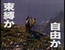 【SFC】タクティクスオウガ CM 高画質版