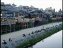 くるり 京都の大学生