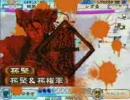 三国志大戦2 覇業4東海Cエリア 孫堅&孫権 vs シヴ☆