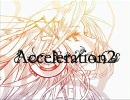 【ニコニコ動画】【疾走&浮遊感トランス第二弾】Acceleration2【作業用BGM】を解析してみた