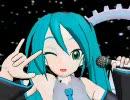 【MMD】ミクが「星間飛行」を踊ってくれましたキラッ☆【ステージ】