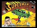 AVGNがATARIとFCのスーパーマンを遊ぶ(前編)(Ep50) thumbnail