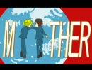 【MOTHER2】トニーとジェフ他でソウルイーターEDパロ【手書き】 thumbnail