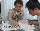 新海誠 みんなのうた 「笑顔」 アニメ制作メイキング