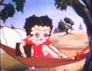 Betty Boop - Stop that Noise