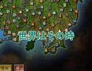 【アイドルマスター】 アイマス公記 第一集 05 【KOEI】