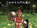 【FF11】 臼猫ファンタジー thumbnail