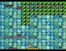 VIPマリオ4をプレイしまっすpart30part4 thumbnail