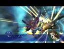 スーパーロボット大戦XO 墓23