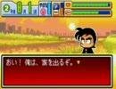 【ハーレム】パワポケ1・2 ドリルモグラーズ編 TAP Part3/7