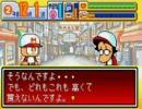 【ハーレム】パワポケ1・2 ドリルモグラーズ編 TAP Part4/7