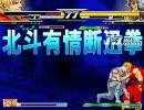 【MUGEN】限界まで加速をやめない動画Fast8【マッハトキ編】 thumbnail
