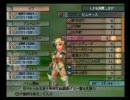 ミンサガ - 神を倒した斧