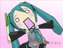 【MikuMikuDance】はちゅねモデル化計画【ねぎ?】