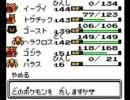 ポケモン銀(平凡なメンバーで全クリ目指す)32