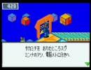 【実況】島人がやるロックマンエグゼ3【してみるやっさ】:Ver.8.1