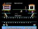 【IOSYS】HVCファミコン放送局 EXTRA06 「ポパイの英語遊び」紹介