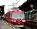 名鉄2205F試運転