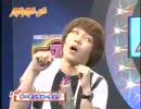 お笑い チーモンチョーチュウ 怖い話 thumbnail