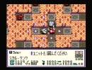 リトルマスター 少し縛りプレイPart 52 「パネル迷走」