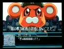 スパロボW フルメタル・パニック!戦闘シーン集 Part.2