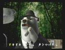 くまうた(15)  『渡り廊下』 唄:白熊カオス