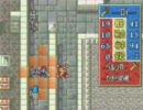 【実況プレイ】ファイアーエムブレム 封印の剣ハード 22章part3 thumbnail
