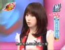 我愛黑澀會-我們都是甜心教主(王心凌)-16May2007part1