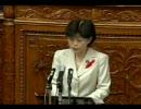 2008/10/03 参議院本会議 ~ 質問者 坂本由紀子