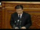 2008/10/03 参議院本会議 ~ 質問者 市田忠義 / 福島みずほ