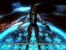 【PS3】白騎士物語(仮) プロモーションムービー