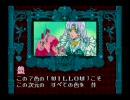 AC版コットン 中画質版 7面~エンディング