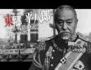 第54位:日露戦争(OPver.) thumbnail