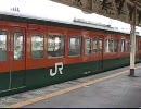 JR小田原駅にて113系、E231系