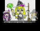 第21位:【マンガ絵描きたい1】パチュリーの脳の右側で描け!【全く描けない】 thumbnail