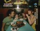 楊丞琳、阿雅到香港 之美食旅