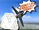 【ニコニコ動画】【LOMAC】初心者がF-15でなんかやってみた【プレミアムいきます】を解析してみた