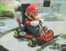 マリオカートのミニ四駆を作ってみた‐ニコニコ動画(秋)