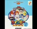 ツインビーPARADISE2 エンディングクレジット集Vol.1-2 thumbnail