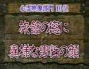 心霊動画パート4