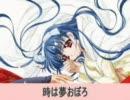アニメ桃華月憚OP「ゆめおぼろ」歌詞付きFULLver