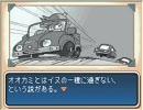パワポケ8 白瀬芙喜子 Bパート(支援うp)