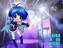 KAIKO de NIGHT Samba mix (VOCALOID KAITO)