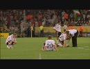 2006 FIFAワールドカップ 準決勝 ドイツvsイタリア