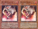 遊戯王 海外版イラスト変更カード 第三弾