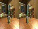 飛び出して見える3D立体映像④