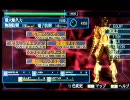 PSP 煉獄Ⅱ