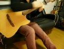 【カードキャプターさくら】プラチナをソロギターで【菅野よう子】 thumbnail